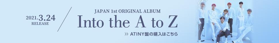 Into the A to Z ATINY盤