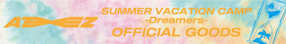 「ATEEZ SUMMER VACATION CAMP -Dreamers-」オフィシャルグッズ